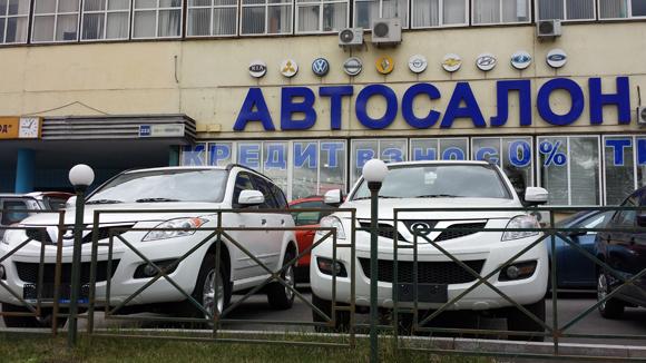 Автокредиты перестали дешеветь