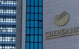 Сбербанк выпускает первые в своей истории рублевые облигации