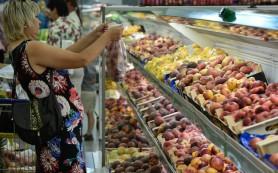 Недельная инфляция в России впервые за три недели замедлилась до 0,1%
