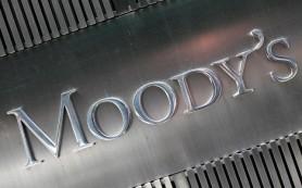 Moody's понизило рейтинги банка «Восточный экспресс»