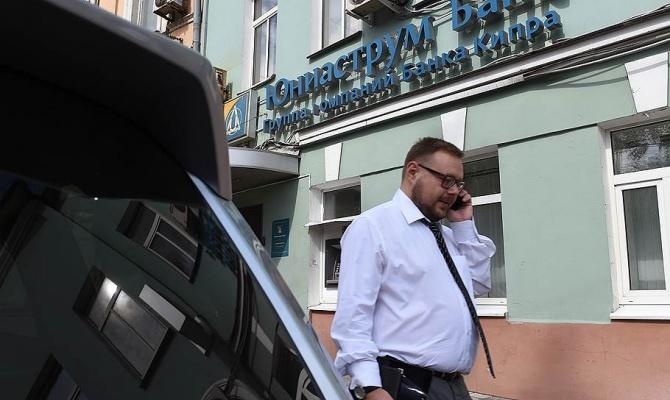 Юниаструм-банк сменил собственника