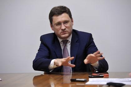 Новак назвал цену газа для Украины на четвертый квартал 2015 года