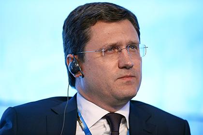 Россия отказала Украине в дополнительной скидке на газ