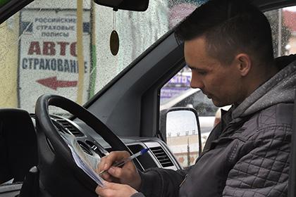 Средняя стоимость полиса ОСАГО выросла почти на две тысячи рублей