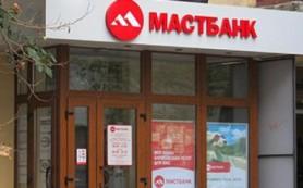 ЦБ намерен ужесточить правила получения небанковской кредитной организацией статуса банка