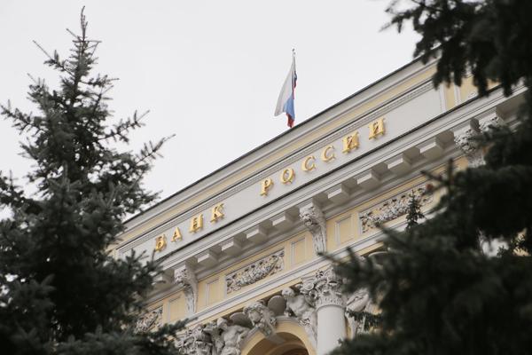 ЦБ обсуждает меры по снижению валютного кредитования