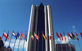 Турция подала в международный арбитраж иск к «Газпрому»