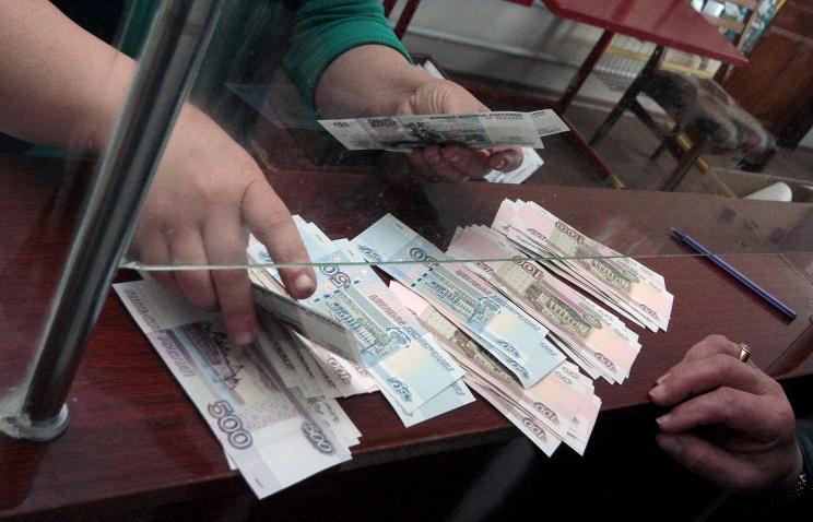 КПРФ внесла в Госдуму законопроект о федеральной социальной доплате к пенсиям