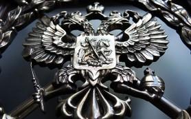 Житель Башкирии потребовал признать банкротом депутата Госдумы