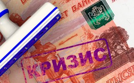 АСВ начнет выплаты вкладчикам Инвестрастбанка, Лесбанка и ОНБ не позднее 20 октября
