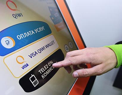 QIWI могла закрыть до 30 тыс. терминалов