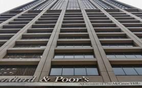 S&P понизило рейтинги Бинбанка из-за неопределенности с интеграцией Рост Банка