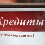 Повторной санацией банка «Солидарность» может заняться Кранбанк