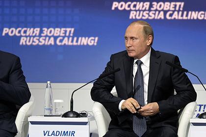 Путин пообещал сохранить накопительные пенсии