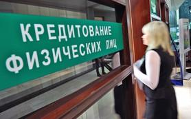 Сбербанк понизил ставки по потребительским кредитам