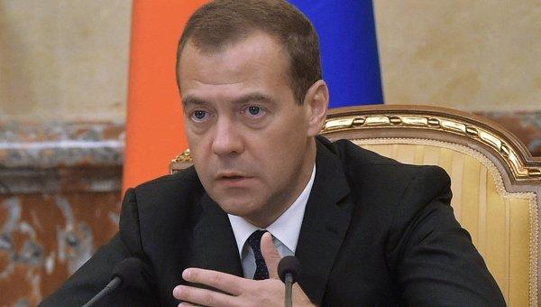 Медведев: «РФ проходит через сложный период из-за цен на нефть»