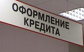 Эксперты назвали 70% просроченных розничных кредитов «безнадежными»