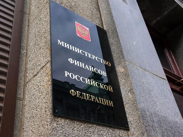 Эксперты обратили внимание на ухудшение финансовых показателей регионов РФ