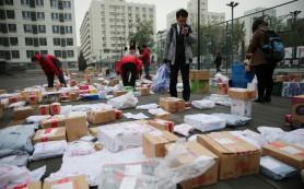 Объем интернет-продаж в «День холостяка» в Китае составил рекордные $14,5 млрд