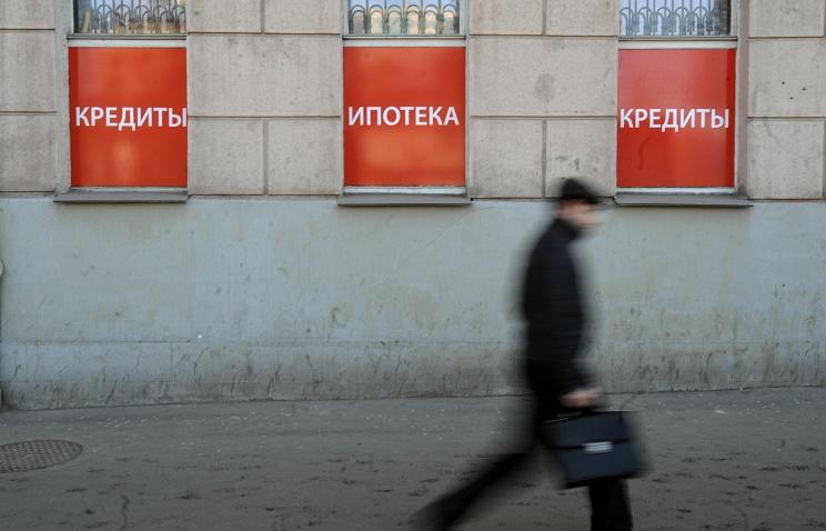 Первое в России решение о банкротстве физлица вынесено в Челябинске