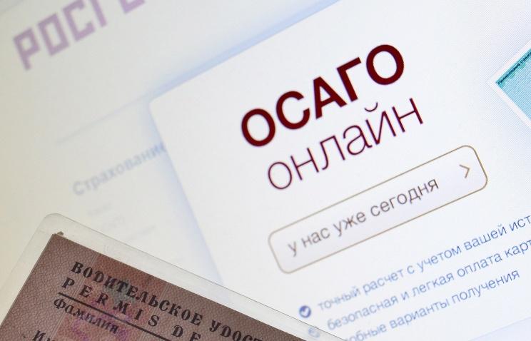 Депутаты от КПРФ предлагают заморозить базовые ставки тарифов ОСАГО