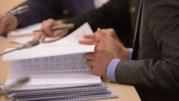 Отозвана лицензия у Богородского Муниципального Банка