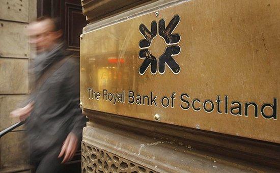 Экспобанк договорился купить у Royal Bank of Scotland российскую «дочку»