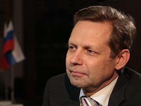 Сбербанк и банк «Россия» продают залоговое имущество ГК «Прайм»