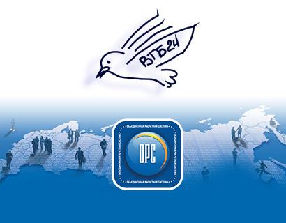 ВТБ 24 вышел из Объединенной расчетной системы