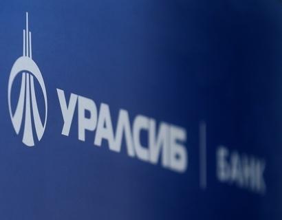 ЦБ выбрал санатором «Уралсиба» бизнесмена Владимира Когана