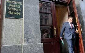 Минфин: поставлена цель выйти на бездефицитный бюджет в РФ к 2019 году