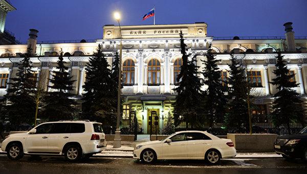 Просрочка россиян по кредитам сократилась впервые с начала года