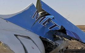 Российские аэропорты могут потерять миллиарды из-за отмены полетов в Турцию и Египет
