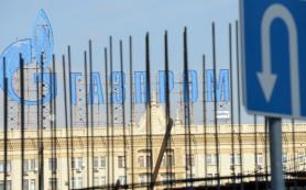 «Газпром» отменил третий тендер по газопроводу «Силы Сибири»