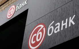 АСВ приняло решение о передаче ОФЗ банку «Русский Стандарт» на 5 млрд рублей