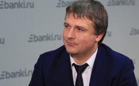 Подготовкой россиян к повышению пенсионного возраста займется спецструктура