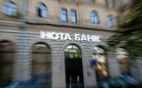 ФАС планирует оштрафовать Нота-Банк за нарушение закона о рекламе