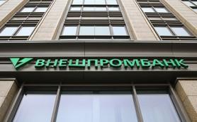 Предправления Внешпромбанка Лариса Маркус задержана по подозрению в мошенничестве