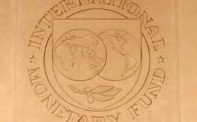 МВФ признал украинский долг перед Россией суверенным