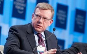 Президент РФ продлил амнистию капиталов на полгода