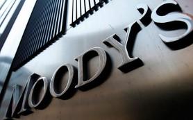 Moody's ухудшило прогноз по стоимости нефти Brent в 2016 году