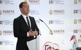 Медведев: высокие ставки по кредитам остаются проблемой для экономики