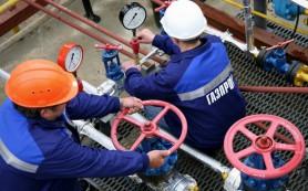 «Газпром» направил счет «Нафтогазу» за 3 квартал 2015 года на $2,55 млрд