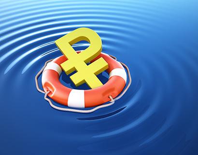 ЦБ не будет спешить с валютными интервенциями при текущем ослаблении рубля