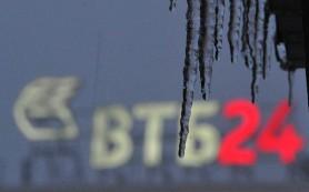 ВТБ 24 и MasterCard договорились о массовом выпуске карт