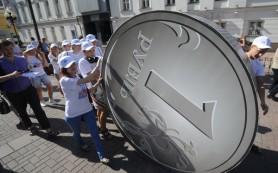 Аудиторы Счетной палаты признали размещение средств ФНБ в ВЭБе неэффективным