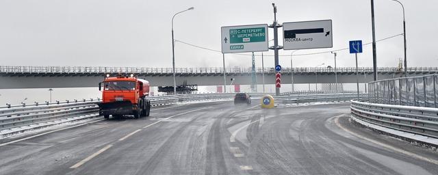 Тарифы на платном участке М-11 снизят на треть с 4 февраля