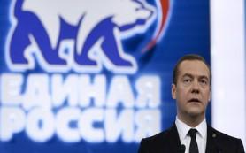 Премьер РФ: времена нефтяной ренты прошли