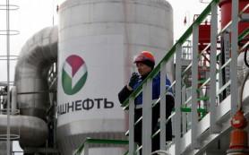 Правительство разработало проект продажи 25% акций «Башнефти»