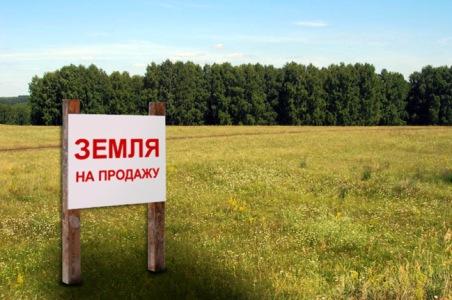Продажа земельных участков в Чернигове